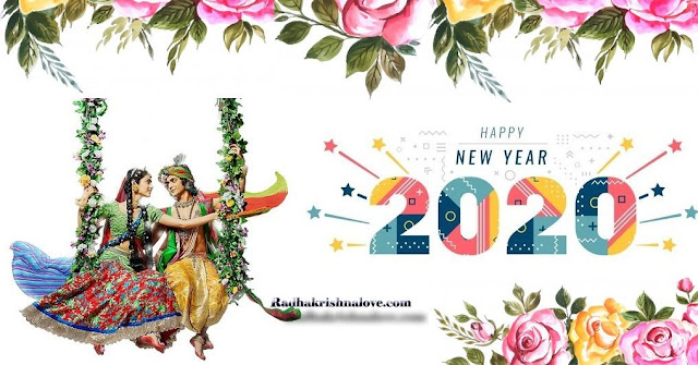 Radha Krishna Happy New Year Images 2020