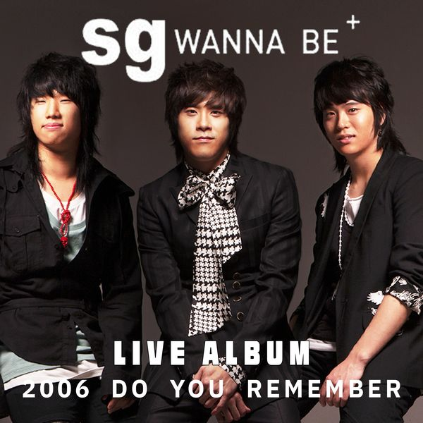 SG Wannabe – Do You Remember