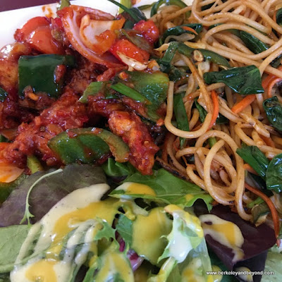 chili chicken lunch special at Westside Organic Cafe in Berkeley, California