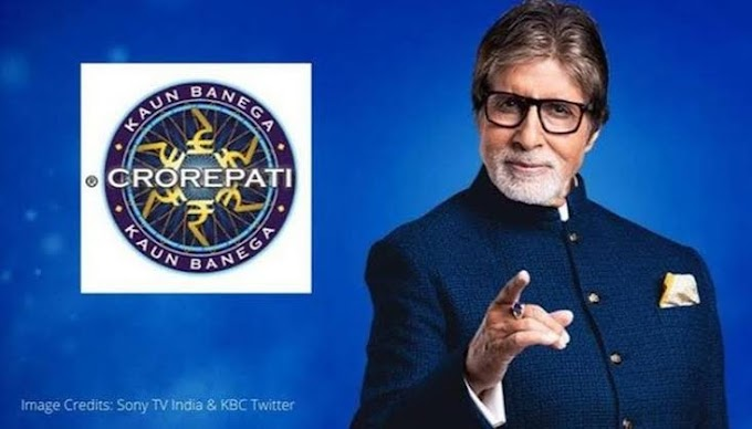 Kaun Banega Crorepati questions with Answers in Hindi 2020