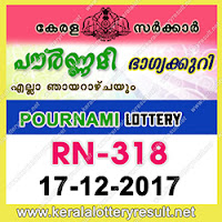 KERALA LOTTERY, kl result yesterday,lottery results, lotteries results, keralalotteries, kerala lottery, keralalotteryresult,   kerala lottery result, kerala lottery result live, kerala lottery results, kerala lottery today, kerala lottery result today, kerala   lottery results today, today kerala lottery result, kerala lottery result 17-12-2017,   pournami lottery results, kerala lottery   result today   pournami, pournami lottery result, kerala lottery result   pournami today, kerala lottery   pournami today   result,   pournami kerala lottery result,   POURNAMI LOTTERY RN 318 RESULTS 17-12-2017, POURNAMI LOTTERY   RN 318, live   POURNAMI LOTTERY RN-318,   pournami lottery, kerala lottery today result   pournami,   POURNAMI   LOTTERY RN-318, today   pournami lottery result,   pournami lottery today result, pournami lottery results today, today   kerala lottery result   pournami, kerala lottery results today   pournami,   pournami lottery today, today lottery result     pournami,   pournami lottery result today, kerala lottery result live, kerala lottery bumper result, kerala lottery result   yesterday, kerala lottery result today, kerala online lottery results, kerala lottery draw, kerala lottery results, kerala state   lottery today, kerala lottare, keralalotteries com kerala lottery result, lottery today, kerala lottery today draw result, kerala   lottery online purchase, kerala lottery online buy, buy kerala lottery online
