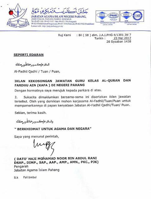 Jawatan Kosong Guru Kelas Al-Quran dan Fardhu Ain (KAFA) Negeri Pahang 2017