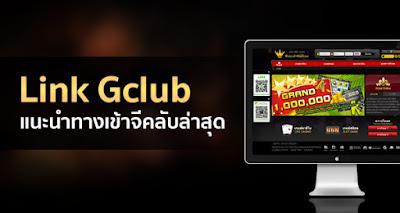 Link Gclub