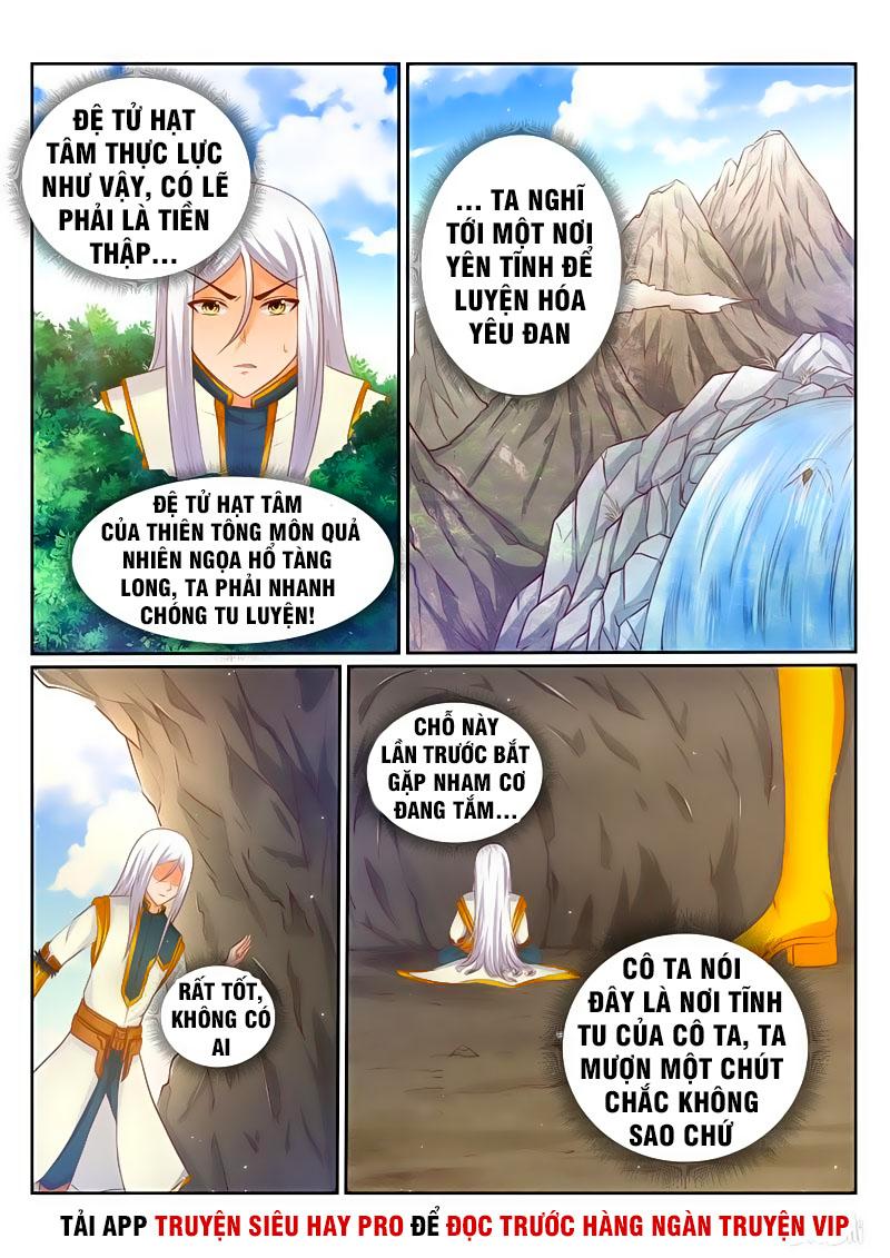 Linh Võ Đế Tôn chap 172 - Trang 5