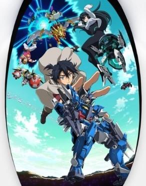 Gundam Build Divers Re:Rise – Online