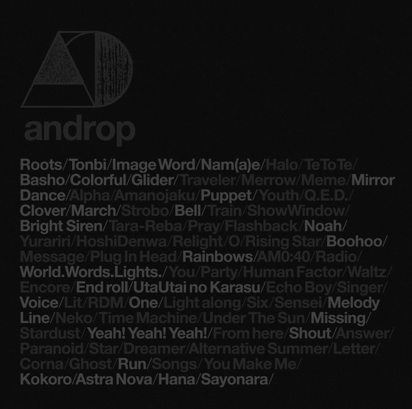[Album] androp – best[and/drop] (2016.07.27/MP3/RAR)