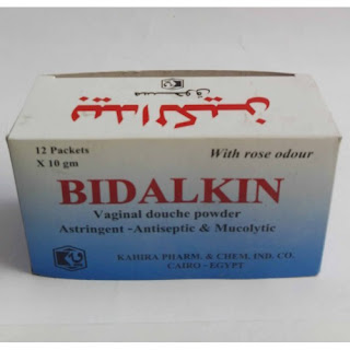 بيدالكين تشطيف لتنظيف الرحم Bidalkin