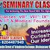 सेमिनरी क्लासेज बच्चों के लिए लाया है सुनहरा मौका
