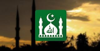 تنزيل برنامج مسلم برو كامل