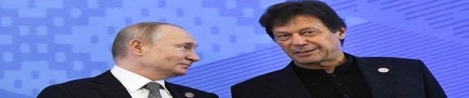 Pakistan And Russia: Increasing Cooperation?