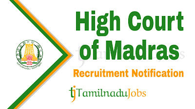 High Court of Madras Recruitment notification 2019, govt jobs in tamil nadu, tamilnadu govt jobs, govt jobs for 10th pass