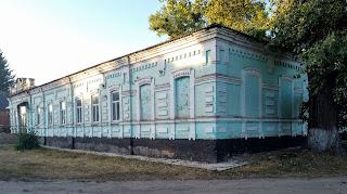 Мирополье. Ул. Сумская. Дом культуры
