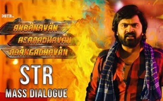AAA Scenes | STR Mass Scene | Tamil Mass Scenes | Tamil Latest Scenes