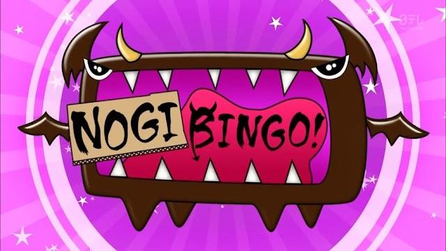 Nogibingo! Season 1 - 10 Subtitle Indonesia Hardsub [720p]