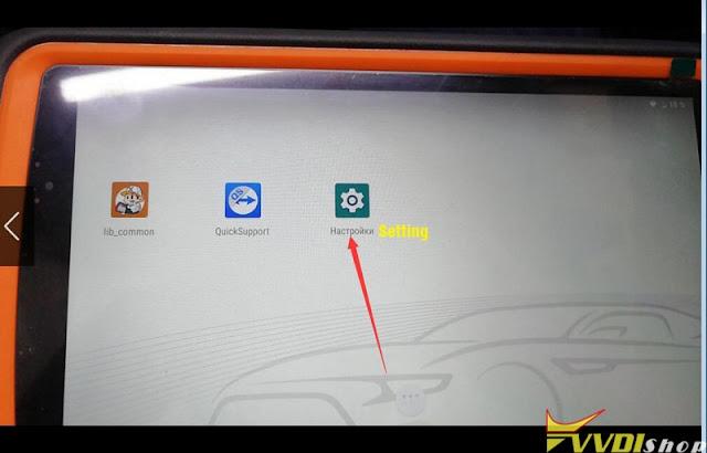 vvdi key tool plus reset factory setting5