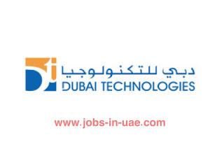 نكون قد وصلنا إلى نهاية المقال المقدم والذي تحدثنا فيه عن شركة دبي للتكنولوجياDubai Technologies وظائف ، وتحدثنا ايضا عن شركة دبي للتكنولوجياDubai Technologies  ، والذي قدمنا لكم من خلالة طريقة التقديم في شركة دبي للتكنولوجيا Dubai Technologies للتوظيف ، كما قمنا بتزويدكم بتفاصيل الوظائف دبي للتكنولوجيا ، كل هذا قدمنا لكم عبر هذا المقال ، عبر مدونة وظائف في الإمارات .