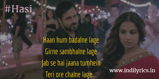 Haan Hasi Ban Gaye | Hamari Adhuri Kahani | Song Lyrics with English Translation and Real Meaning