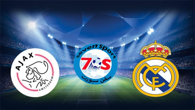 موعدنا مع  مباراة ريال مدريد واياكس بتاريخ 05/03/2019  دوري ابطال اوروبا