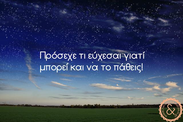 συμπαν