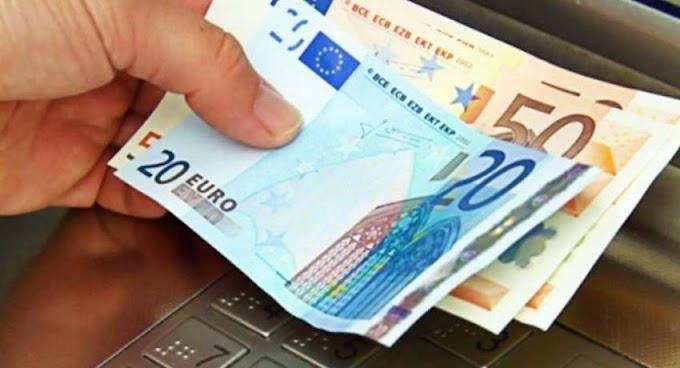 Επίδομα 534 ευρώ: Ποιοι πληρώνονται την Παρασκευή 6 Αυγούστου