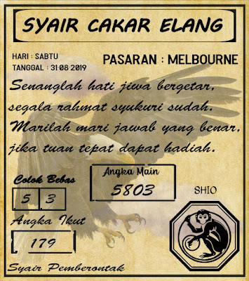 SYAIR MELBOURNE 31-08-2019