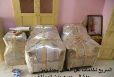شركة نقل عفش جدة ارخص الاسعار 0506688227 فك تركيب تغليف ضمان ابحر الحمدانية السامر