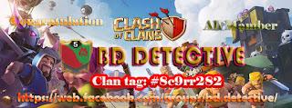 দারুন উত্তেজনার গেম Clash of Clans