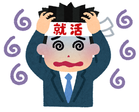 就活ノイローゼのイラスト(男性)