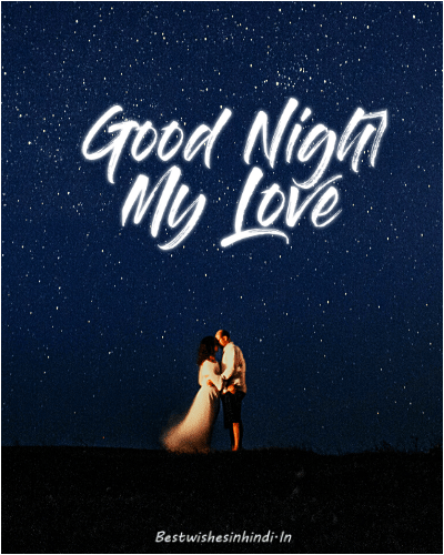 good night images for friends, free good night images, good night image with love couple