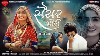 Saiyar-Mori-Geeta-Rabari-Rudrax-Digital