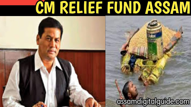 Chief Minister Relief Fund Assam - HOW TO DONATE CHIEF MINISTER RELIEF FUND ASSAM