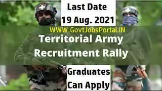 Indian Army Jobs for Territorial Army Officer Posts 2021