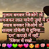 Friendship shayari - hindi friendship sms, Dosti shayari 2020