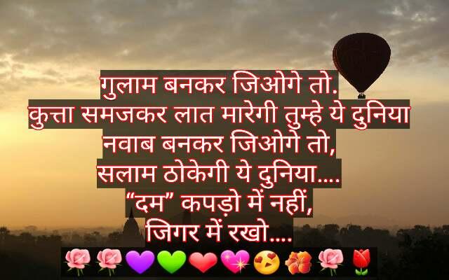 Dosti shayari in hindi | दोस्ती शायरी इन हिंदी | shayari 2020 - hindilovesshayari.com