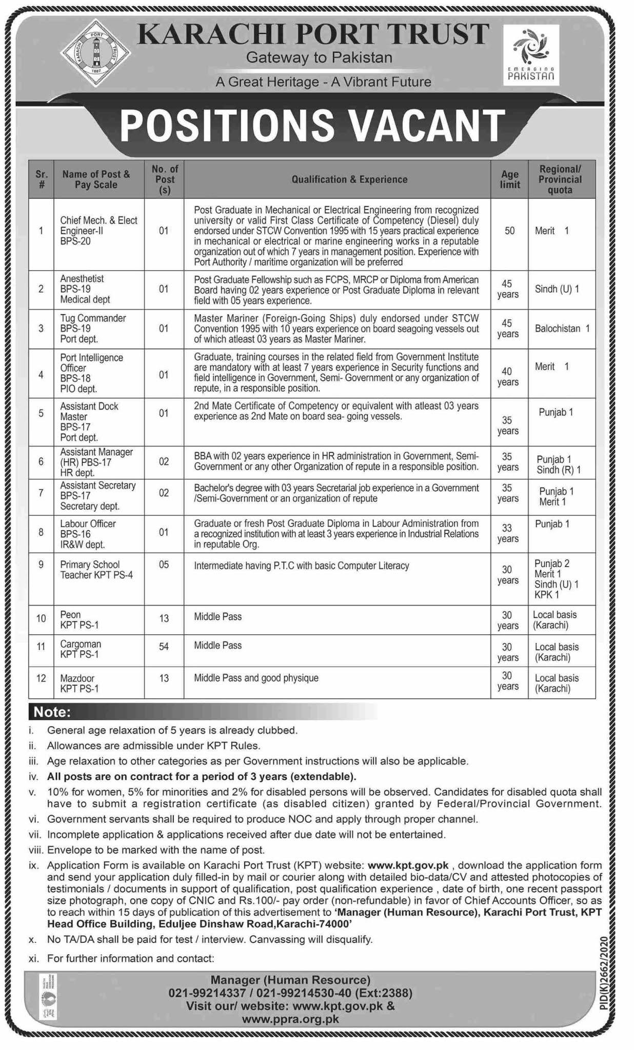 kpt.gov.pk - KPT Latest Jobs 2021 - KPT New Jobs 2021 - Karachi Port Trust Jobs 2021 - How to Apply For Karachi Port Trust (KPT) Jobs 2021 - Download KPT Job Application Form - www.kpt.gov.pk