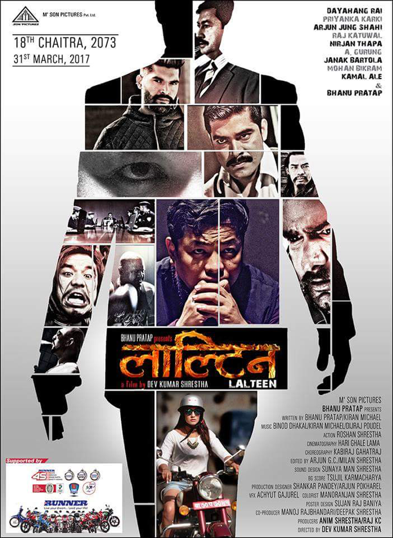 nepali movie lalteen poster