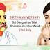 Saluting the Heroes | Birth Anniversary of Tilak and Azad : 23rd July
