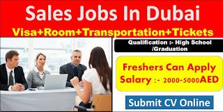 Sales Executive Cum Receptionist Job in Dubai