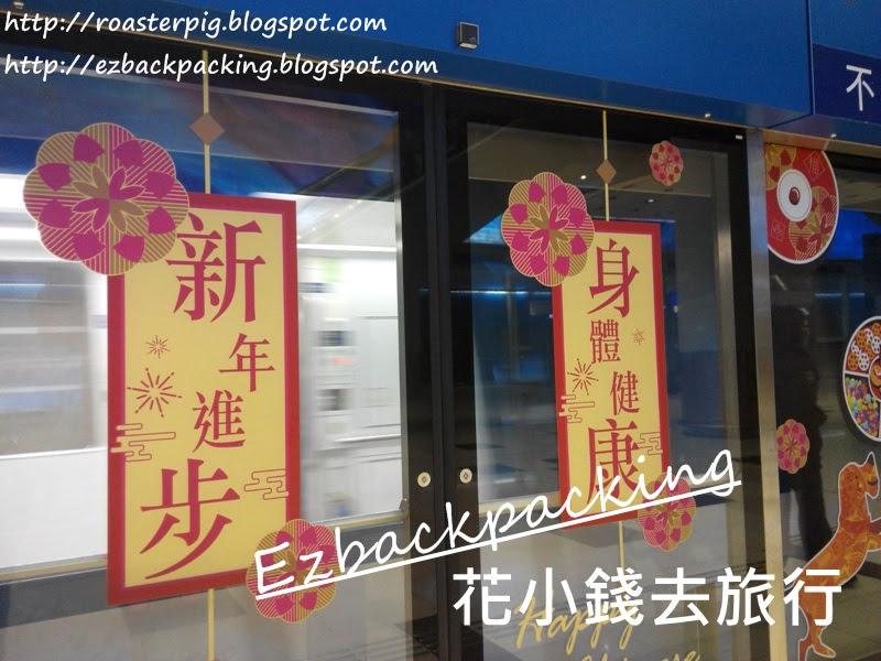 2017-2018年香港新春花車巡遊路線+封路交通安排 - 花小錢去旅行