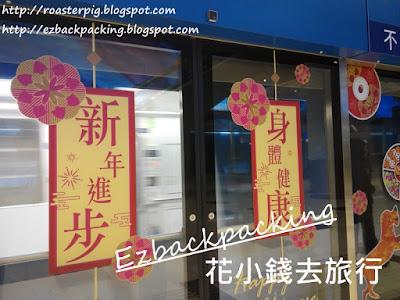 2018年香港新春花車巡遊路線