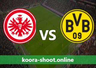 بث مباشر مباراة بوروسيا دورتموند وآينتراخت فرانكفورت اليوم بتاريخ 03/04/2021 الدوري الالماني