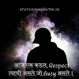 Royal Marathi Status Attitude