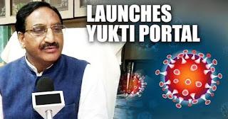 'YUKTI' Web Portal--- BY HRD Ministry
