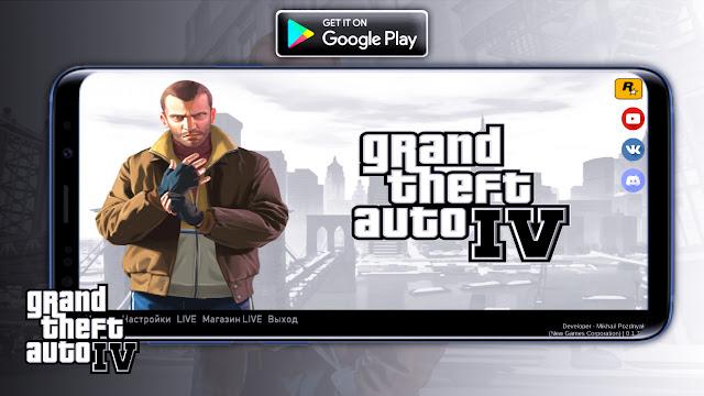 تحميل لعبة Gta IV للاندرويد بحجم 250MB النسخة التجريبية