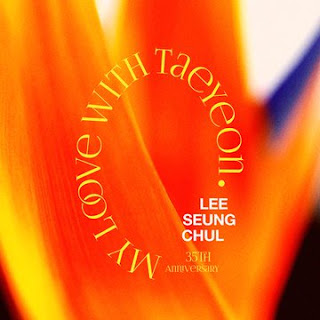 Taeyeon (태연) & Lee Seung Chul (이승철) My Love Lyrics