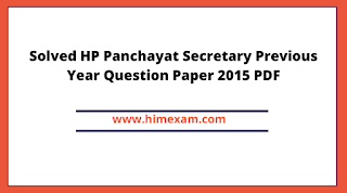 Solved HP Panchayat Secretary Previous Year Question Paper 2015 PDF