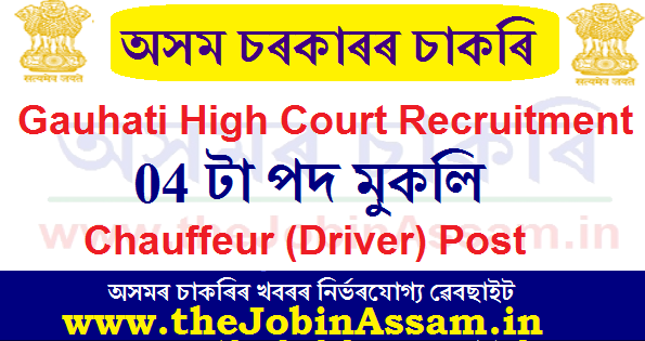 Gauhati High Court Recruitment 2020: Apply Online For 4 Chauffeur (Driver) Posts