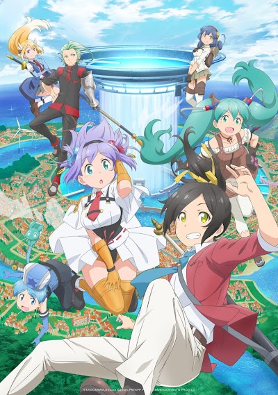 Shachou, Battle no Jikan Desu! Subtitle Indonesia Batch