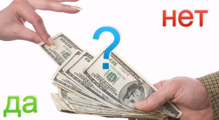 Налоги беларуси казино в
