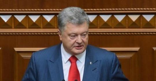 Порошенко выступил, Кремль в шоке. Александр Зубченко